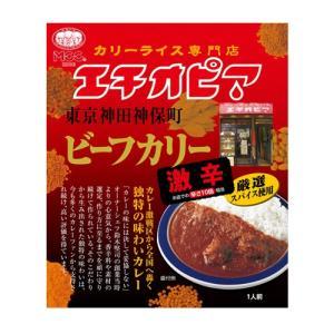 購入単位:1個  4901012047822 SH6697 sh6697 食品 しょくひん カレー ...