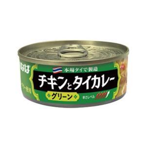購入単位:1缶  4901133081316 SH6752 sh6752 食品 しょくひん いなば食...