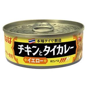 購入単位:1缶  4901133081323 SH6753 sh6753 食品 しょくひん いなば食...