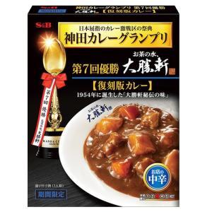 エスビー 神田カレーグランプリ お茶の水 大勝軒 復刻版カレー お店の中辛 200g