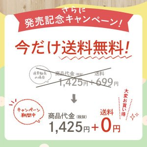 『代引き不可』ninau.赤ちゃんのためのお米ポターシュ お試し4個セット|kilat|04
