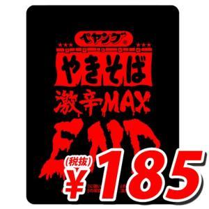 『賞味期限:19.03.10』 まるか食品 ペヤング 激辛やきそばEND 119g