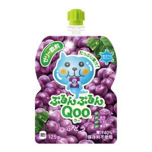 コカ・コーラ ゼリー飲料 ぷるんぷるんQoo ぶどう 125g