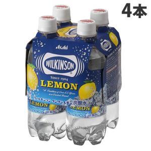 アサヒ飲料 ウィルキンソンタンサン レモン マルチパック 500ml×4本 『お1人様1セット限り』|kilat