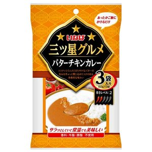 購入単位:1袋  4901133593154 SH7617 sh7617 食品 しょくひん カレー ...
