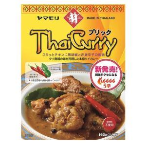 購入単位:1個  4903101703237 SH7623 sh7623 食品 しょくひん カレー ...