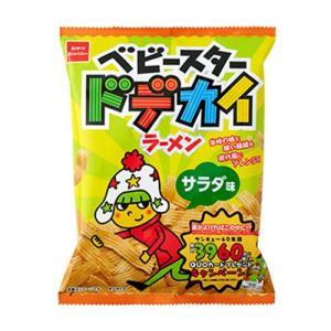 購入単位:1袋  4902775060134 SH7663 sh7663 食品 しょくひん お菓子 ...