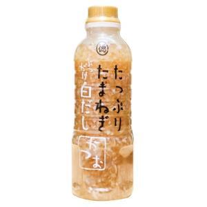 購入単位:1本  4904913700292 SH7870 sh7870 食品 しょくひん 徳島産業...