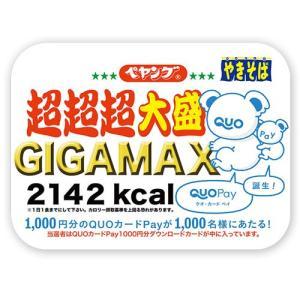 購入単位:1個  4902885005506 SH7902 sh7902 食品 しょくひん まるか食...