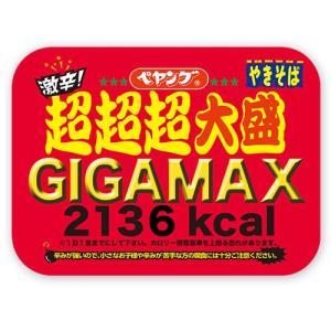 購入単位:1個  4902885005605 SH7903 sh7903 食品 しょくひん まるか食...