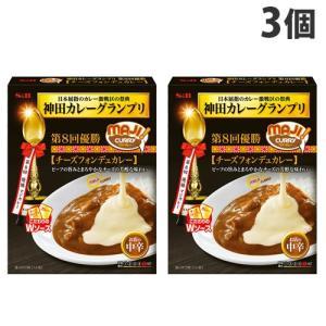S&B 神田カレーグランプリ MAJIカレー チーズフォンデュカレー お店の中辛 185g×3個