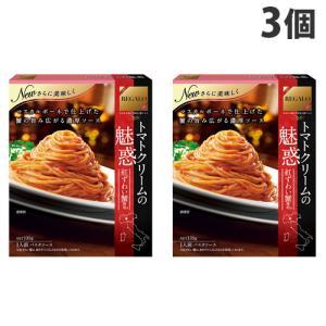 日本製粉 REGALO トマトクリームの魅惑 135g×3個