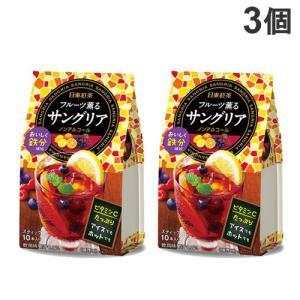 日東紅茶 フルーツ薫るサングリア 10本入×3個