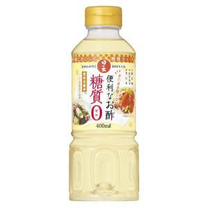 キング醸造 日の出 便利なお酢 糖質ゼロ 400ml 調味料 和食 お酢 酢 料理 食品