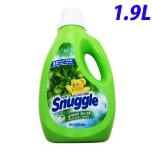 購入単位:1個  SK1256 072613451852 snuggle sunaggulu sun...
