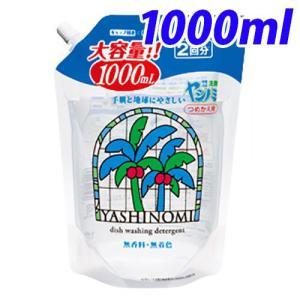 サラヤ ヤシノミ洗剤 詰替用 1000ml kilat