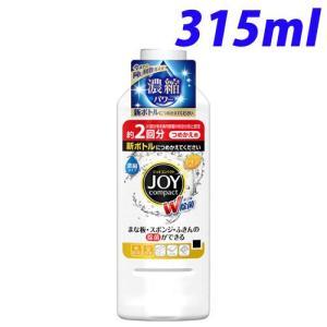 P&G 濃縮除菌ジョイコンパクト スパークリングレモンの香り つめかえ用 315ml