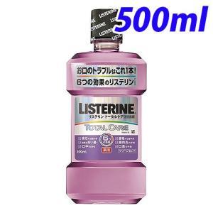 薬用リステリン トータルケア 500ml 医薬部外品