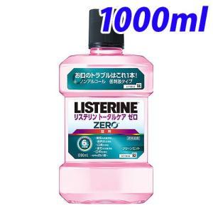 薬用リステリン トータルケア ゼロ 1000ml 医薬部外品