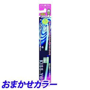 キスユー イオン歯ブラシ 極細コンパクト 替ブラシ ふつう