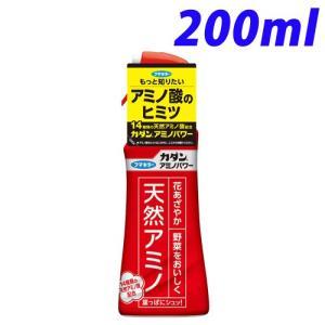 『売切御免』フマキラー カダン アミノパワー 200ml|kilat
