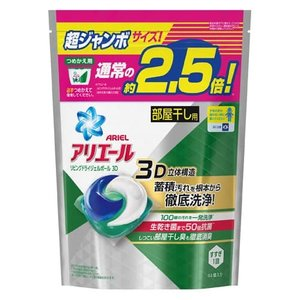 P&G アリエール リビングドライジェルボール3D 詰替 超...