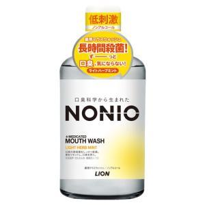 購入単位:1個  ライオン NONIO ノニオ マウスウォッシュ ノンアルコール ライトハーブミント...
