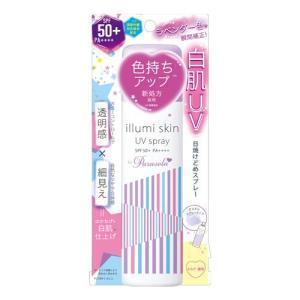 『売切御免』ナリス化粧品 パラソーラ イルミスキン UVスプレー N SPF50+ PA++++ 80g|kilat