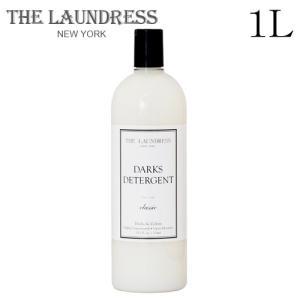 ザ・ランドレス 洗剤 ダークデタージェント クラシック 1L / THE LAUNDRESS