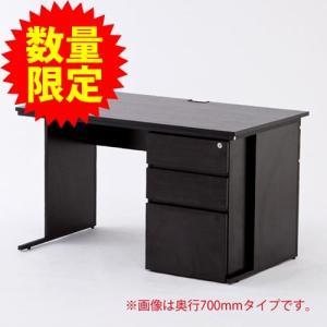 『代引不可』 Z-LWD-1260DBK+Z-LWC-DB 片袖ワークデスク W1200×D600 ダーク|kilat