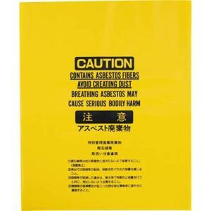 購入単位:1セット(50枚)  IWATANI アスベスト袋黄大 4980356008065 299...