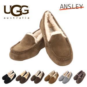UGG アグ アンスレー ムートンシューズ 3312 ウィメンズ Ansley WOMENS レディ...