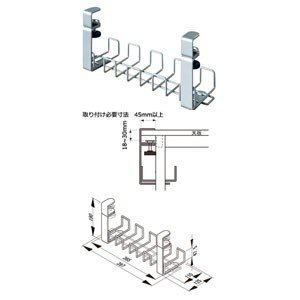 『代引不可』 Garage 配線整理 ワイヤーケーブルトレーYY-04DCT銀