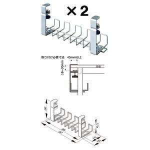 『代引不可』 Garage 配線整理 ワイヤーケーブルトレー YY-04DCT銀(2個セット)