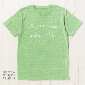熊本応援Tシャツ 杢グリーン 男女兼用|kilaware|02