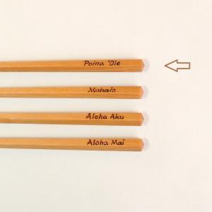 ハワイアン 箸 斧折樺の五角ばし Poina Ole 大 23cm 東北 ネコポス可 kilaware 05