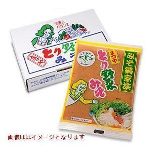 まつや とり野菜みそ 200g袋入りとり野菜みそ 石川県産 鍋の素 みそ鍋 まつや とり野菜みそ 能登味噌 鍋みそ