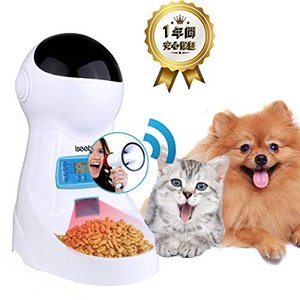 自動給餌器 Iseebiz 猫 犬用ペット自動餌やり機 4食で最大15日連続自動給餌 タイマー式 録音可 3L/4kg 猫自動給餌器 kimakai