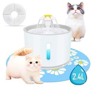 自動給水器 ペット給水器 2019年新型2.4L大容量 猫 犬用循環式水飲み器 活性炭フィルター 食事マット付き 犬猫循 kimakai