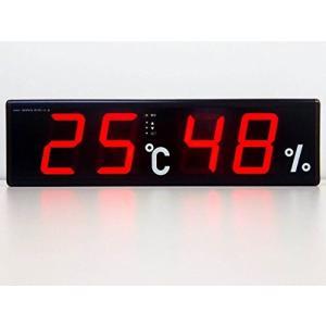 タカハタ電子 大型デジタル温湿度計(文字高さ10cm) TK-220RA(屋内用)|kimakai