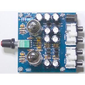 真空管アンプ 電子工作キット|kimakai
