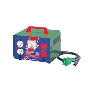 日動 変圧器 昇圧器ハイパワー 2KVA アース付タイプ ME20|kimakai