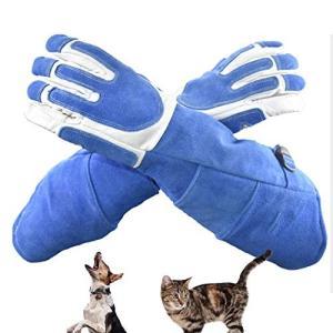 厚みのある抗咬傷性安全手袋 ペットグローブ お手入れ手袋 動物の訓練飼育用 犬猫ペット咬傷アンチスクラッ