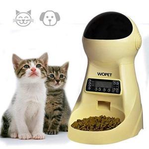 自動給餌器 WOpet 自動餌やり器 猫 中小型犬用 ペット自動餌やり機 タイマー式 録音可 最大15日連続自動給餌 3.5L kimakai