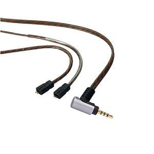 2.5mm 4極 バランス Ultimate Ears Triple.Fi 10 Pro Super...