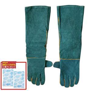 [和田工業]ペットグローブ 牛革 厚手 動物取扱 保護手袋 犬 猫 爬虫類 ペット 噛みつき 引っかき 手袋 園芸 植物