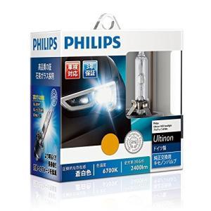 PHILIPS(フィリップス) ヘッドライト HID バルブ D4R 6700K 2000lm 42...