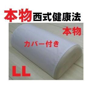 木枕LLサイズ● 西式健康法の木枕・硬枕・桐枕 効果・使い方