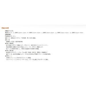 ニーレスキューウエイトガード 黒 kimamanihanbai 02
