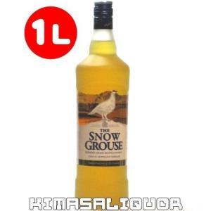 スノー・グラウスは、フェイマスグラウスのブレンデッド・グレーンウイスキーで免税店向けの商品。 新しい...